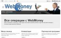 Web-Moneta.com