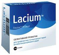 Лациум