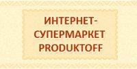 Produktoff. Интернет-супермаркет