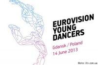 Танцевальное Евровидение 2013