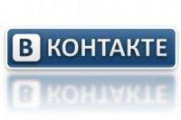 На социальную сеть Вконтакте подали в суд