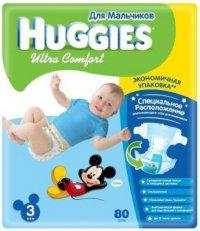 Детские подгузники Для мальчиков ТМ Huggies