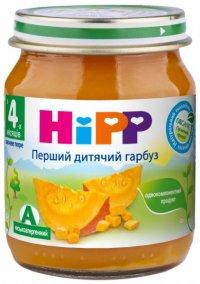 Овощное пюре Для детей ТМ HiPP