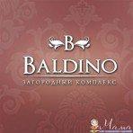 "Бар-ресторан ""Baldino"". Николаев"