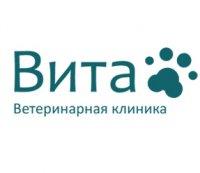 """Ветеринарная клиника """"Вита"""""""
