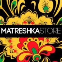 Магазин одежды и аксессуров Матрешка