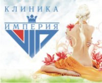 Клиника Империя Vip. Николаев