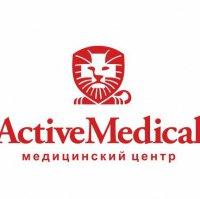 Медицинский центр Active-Medical, Николаев