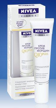 Крем (гель) для лица ТМ Nivea