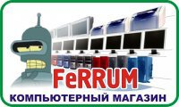 Магазин Feррум