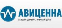 Клиника Авиценна Черновцы