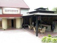 Ресторан Шенонсо в Чернигове