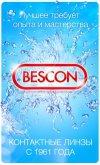Контанктные линзы Bescon отзывы