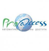 о компании Proaccess