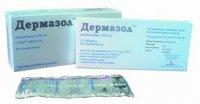 Таблетки Дермазол