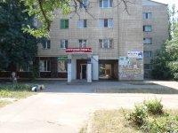 Детская поликлиника № 1. Николаев
