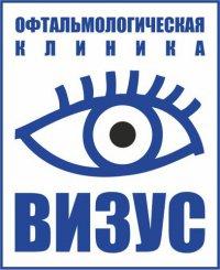 Клиника Визус