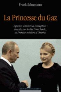 """Книга """"Газовая принцесса"""""""