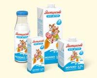 Молоко Яготинское