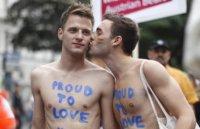 Гей парад Киев