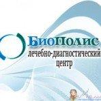 "Лечебно-диагностический центр ""Биополис"". Николаев"