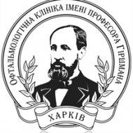Офтальмологическая клиника им.Гиршмана