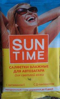 Салфетки-автозагар Sun Time