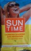 Салфетки-автозагар Sun Time отзывы