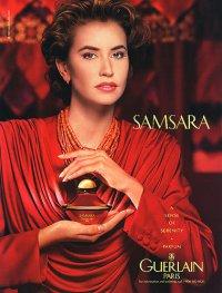 Samsara от Guerlain