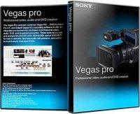 Программа Sony Vegas