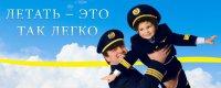 UM Air (Украинско-Средиземноморские Авиалинии)