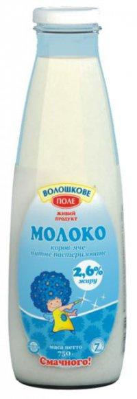 Молоко ТМ Волошкове поле