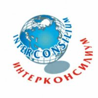 Клиника Интерконсилиум в Сумах