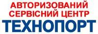 Сервисный центр «ТехноПорт» в Днепропетровске