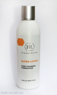 Holy Land Super Lotion