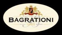 Шампанское Багратиони