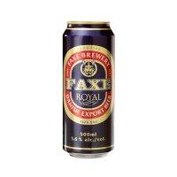 Пиво Faxe