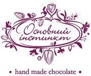 """Бутик бельгийского шоколада """"Основной инстинкт"""", Киев"""