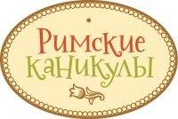 "Кафе ""Римские Каникулы"", Киев"