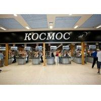 Космос, продуктовый супермаркет в Киеве