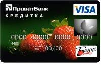 """Кредитная карта """"Универсальная"""" от ПриватБанка"""