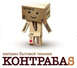 Интернет-магазина Контрабас