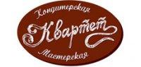 """Кондитерская-мастерская """"Квартет"""", Киев"""
