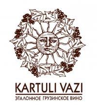 Вина Kartuli Vazi