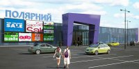 Торговый Центр Полярный