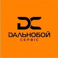 Компания Дальнобой