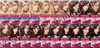 Краски для волос Garnier Color Sensation