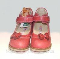 Детская обувь Mimy