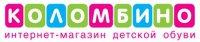 Коломбино. Интернет-магазин детской обуви