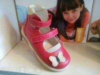 Детская обувь Memo